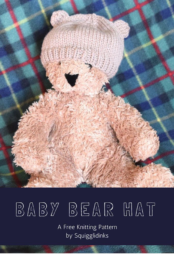 Baby Bear Hat Squigglidinks